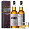 PASSTON 派斯顿 苏格兰威士忌 700ml*2瓶
