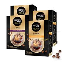 BEBA 雀巢 金牌系列 手冲大师 挂耳咖啡 混合装 9g*5袋*4盒 (中度烘焙 2盒+深度烘焙 2盒)