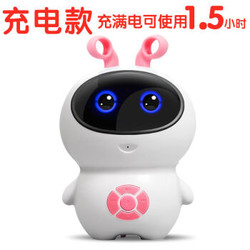 智能机器人 早教机 wifi智慧版