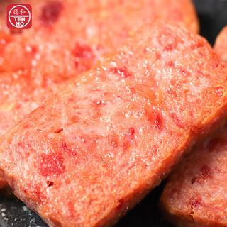 云南德和经典云腿午餐肉罐头340g中华老字号涮火锅即食罐头食品
