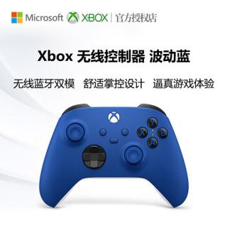 Microsoft 微软 xboxones手柄 XSS/XSX无线蓝牙手柄 精英手柄