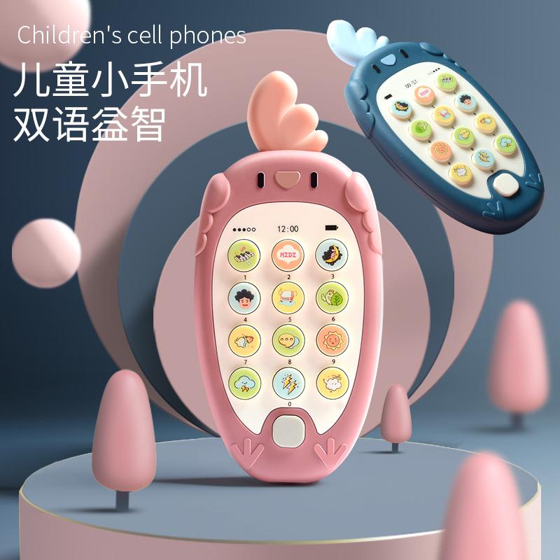 星卡比 儿童益智音乐手机玩具