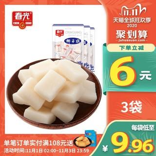 春光食品 海南特产 糖果 200g×3袋装 椰子糕 东郊椰林 不粘牙