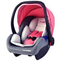 Babybay 车载儿童安全提篮 0-15个月