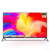 FFALCON 雷鸟 65R625C 65英寸 4k液晶电视
