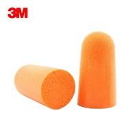 3M 1100 防噪音弹性耳塞