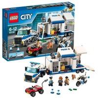 LEGO 乐高 移动指挥中心 城市系列 6-12岁