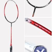 VICTOR 威克多 挑战者 CHA-9500 羽毛球拍