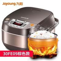 Joyoung 九阳 JYF-30FE09 电饭锅