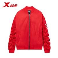 XTEP 特步 981128110106 女式运动夹克