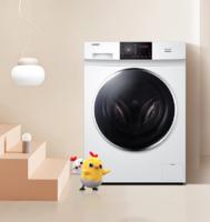 Leader 统帅 小鸡系列 @G1012HB36W 洗烘一体机 10kg+凑单品