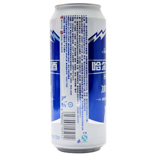 HARBIN 哈尔滨 冰纯白啤酒