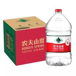 农夫山泉 天然饮用水 5L*4桶