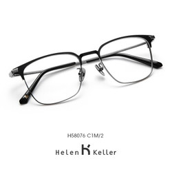 ZEISS 蔡司 1.60折射率镜片*2片+海伦凯勒眼镜旗舰店598元钛架镜框任选