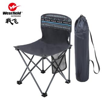 westfieldoutdoor 折叠椅子便携户外折叠凳马扎凳子休闲写生椅钓鱼椅户外桌椅小板凳钓椅凳子 *6件