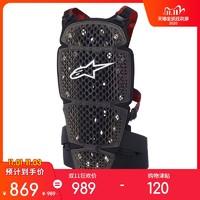 意大利Alpinestars A星护背摩托车骑行背部保护装置骑士护具 *9件