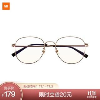 米家防蓝光眼镜钛轻盈 防辐射眼镜