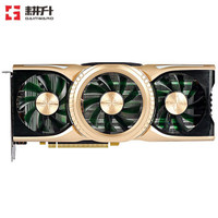 耕升(GAINWARD)GeForce RTX 2060 星极绿晶