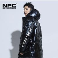 NPC 潘玮柏同款 亮面光感材质中长款羽绒服