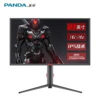 百亿补贴:PANDA 熊猫 PJ27QA6 27英寸IPS显示器(2K、165Hz、99%sRGB)
