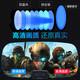 VR眼镜手机用专用ar眼睛家用3D虚拟现实3的头盔VR体感游戏机智能设备 69元(需用券)