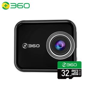 360 J501p 行车记录仪+32G卡