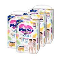 Merries 妙而舒 婴儿拉拉裤 XL38片*3包