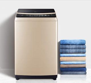 LittleSwan 小天鹅 水魔方防缠绕系列 变频 波轮洗衣机