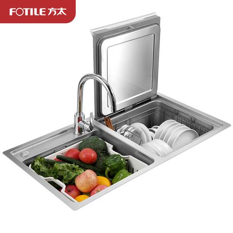 方太水槽洗碗机全自动嵌入式超声波清洗杀菌家用厨房集成大水槽一体洗碗机JBSD2F-Q5H