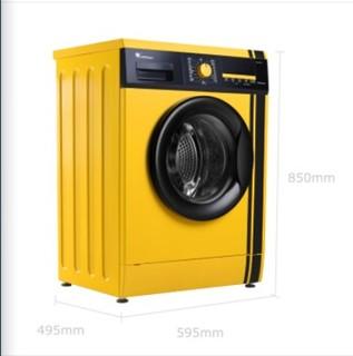 LittleSwan 小天鹅 净立方系列 TG70-color01DX 全自动滚筒洗衣机 7kg
