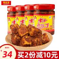 【美食辑】 篇四:除了老干妈还有这16种酱料值得吃