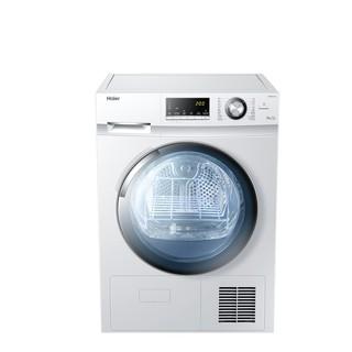 Haier 海尔 GDNE9-636 烘干机 9kg 瓷白色