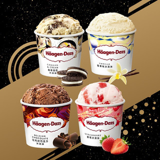 Häagen·Dazs 哈根达斯 60周年纪念版 冰淇淋组合装 320g(香草味+曲奇奶香+巧克力味+草莓味)