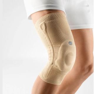 Bauerfeind 保而防 GenuTrain 运动护膝(单只)
