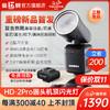 金贝HD-2pro机顶闪光灯便携外拍灯适用于佳能尼康索尼富士宾得相机热靴灯TTL高速离机拍照补光灯