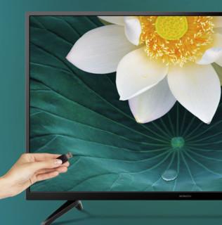 SKYWORTH 创维 X3系列 液晶电视