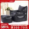 luckysac懒人沙发单人皮革沙发卧室客厅小户型休闲懒人椅沙发椅
