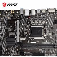 Intel/英特尔 酷睿I3 10100F/10100盒装搭 微星H410 B460 CPU主板套装 微星  H410M-A PRO I3 10100F