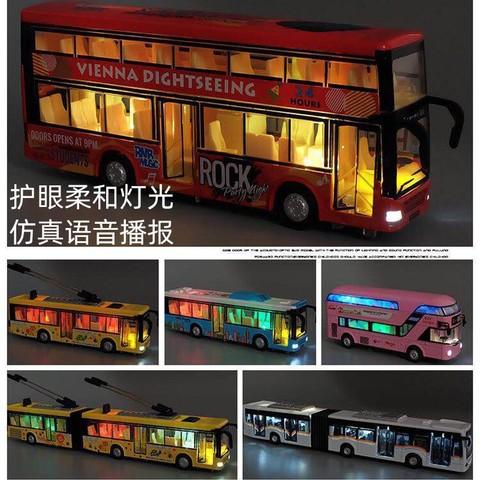 移动专享:星卡比 双层巴士模型公交车