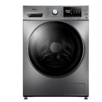 Midea 美的 简尚系列 MD100A5 洗烘一体机 10kg 银色