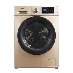 Midea 美的 MD100S31WDG 洗烘一体机 10KG