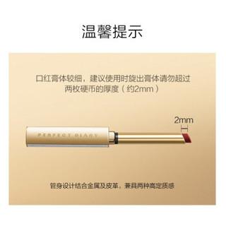 完美日记小细跟口红恣意出色丝绒细管口红 L04 0.8g (复古棕调魅力难挡)