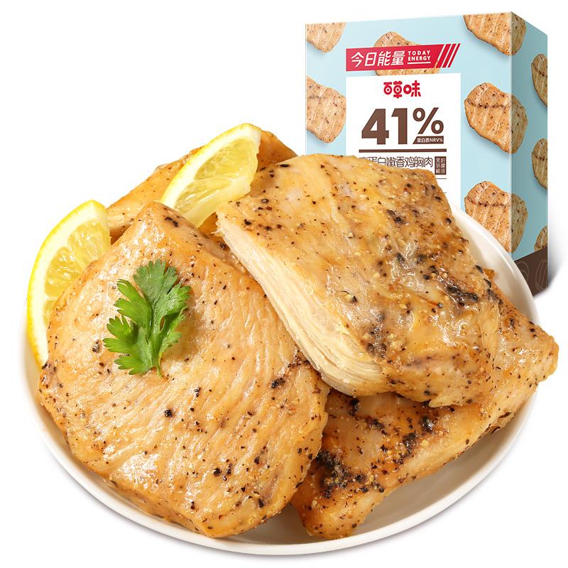 Be&Cheery 百草味 高蛋白Q弹鸡肉丸 150g