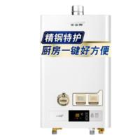 A.O.SMITH 史密斯 VT01系列 JSQ33-VT01 燃气热水器 天然气 16L