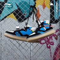 LI-NING 李宁 Hunter AGCQ127 男士滑板鞋