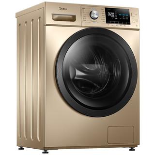 Midea 美的 简尚系列 MG100A5 滚筒洗衣机 10kg