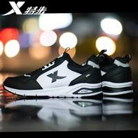 XTEP 特步 985419325267 男士跑步鞋