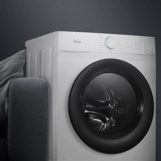 Midea 美的 简尚系列 MG100V11D 滚筒洗衣机 10kg 白色