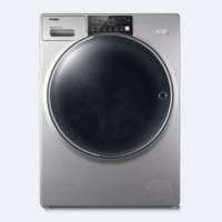 限地区:Haier 海尔 FAW13HD996LSU1 13KG 滚筒洗烘一体机