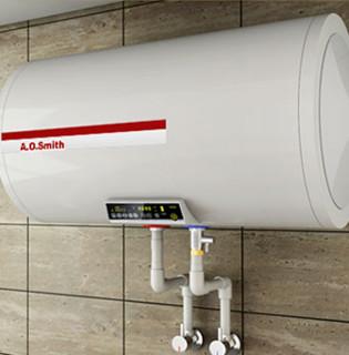 A.O.SMITH 史密斯 EMDQ系列 E60MDQ-B 储水式电热水器 60L